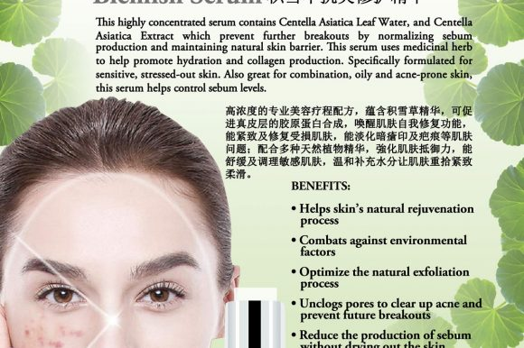 New Launching – CENTELLA Blemish Serum
