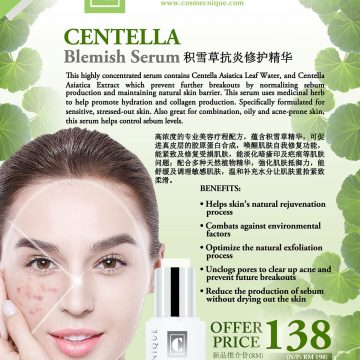 New Launching – CENTELLA Blemish Serum