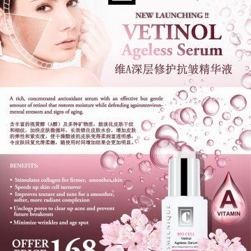 New Launching – VETINOL Ageless Serum