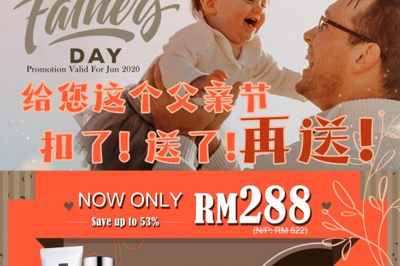 Father's Day Promotion [June Offer]